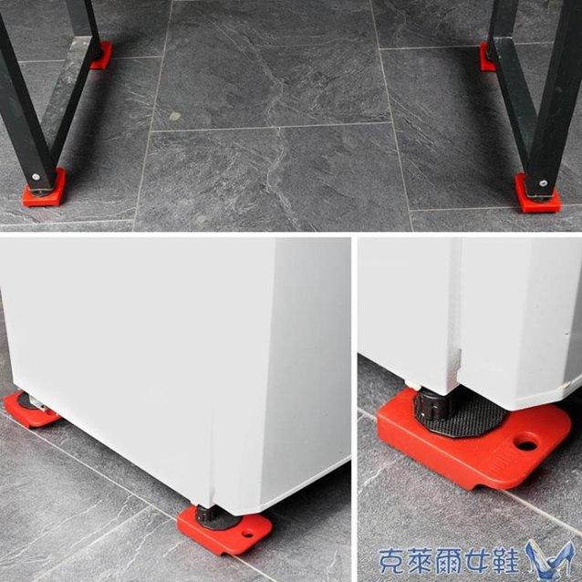 搬家器家具移動器多功能重物搬運工具底座家用省力魚缸搬運器拉貨 快速出貨 秋冬特惠上新~