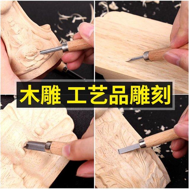 雕刻刀手工套裝木雕木工工具美工刀木頭刻雕刀橡皮章印章刀具筆刀 秋冬特惠上新~