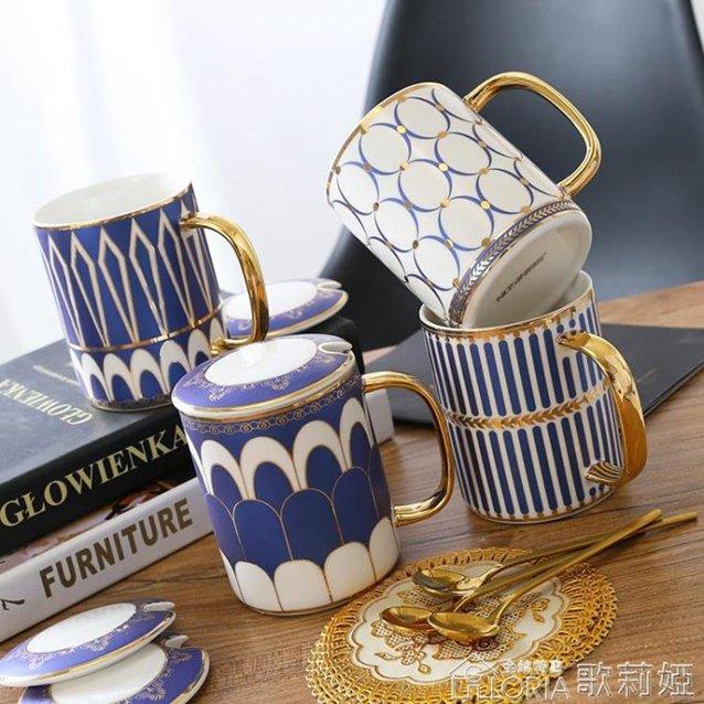 創意歐式英倫陶瓷情侶馬克杯水杯北歐下午茶杯子咖啡杯帶蓋勺【】 秋冬特惠上新~