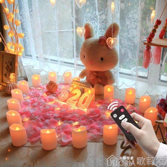 LED小蠟燭燈求婚錶白場景布置浪漫生日房間裝飾搖控電子蠟燭燈串 【快速出貨】 秋冬特惠上新~