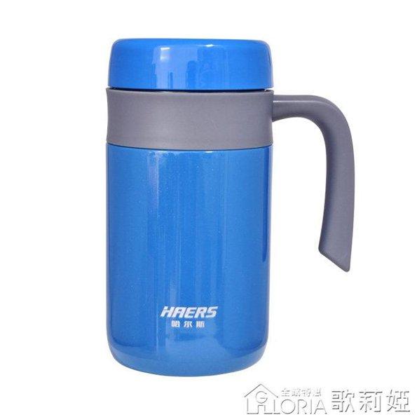保溫杯 陶瓷杯400ml不銹鋼殼陶瓷內膽男女健康泡茶杯HTC-400B-3 【快速出貨】 秋冬特惠上新~
