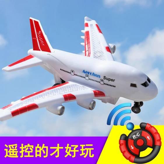 遙控飛機 遙控飛機直升機充電兒童玩具男孩搖控超大航模成人飛行器無人機 中秋節 秋冬特惠上新~