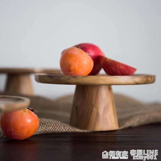 lototo日式ins家用實木質水果點心壽司高腳蛋糕盤子木托盤擺盤碟 秋冬特惠上新~