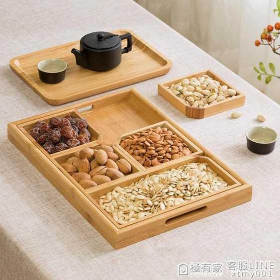 竹質水杯托盤水果茶杯烘焙烤牛排蛋糕盤子家用長方形創意實木日式 秋冬特惠上新~