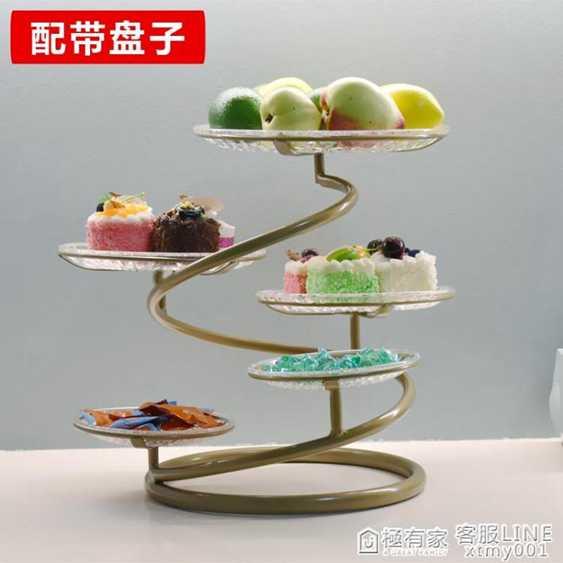 歐式鐵藝多層水果盤蛋糕架創意客廳下午茶點心托盤婚慶小吃北歐 秋冬特惠上新~