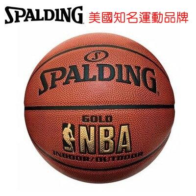 永昌文具【SPALDING】 斯伯丁 金色NBA系列 SPA74559 14\