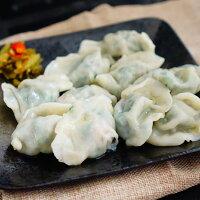 家庭手工生韭菜水餃(17顆/包)~ 每顆不到3元喔~-老魯記餐飲麵食館-美食特惠商品