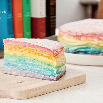彩虹千層蛋糕8吋