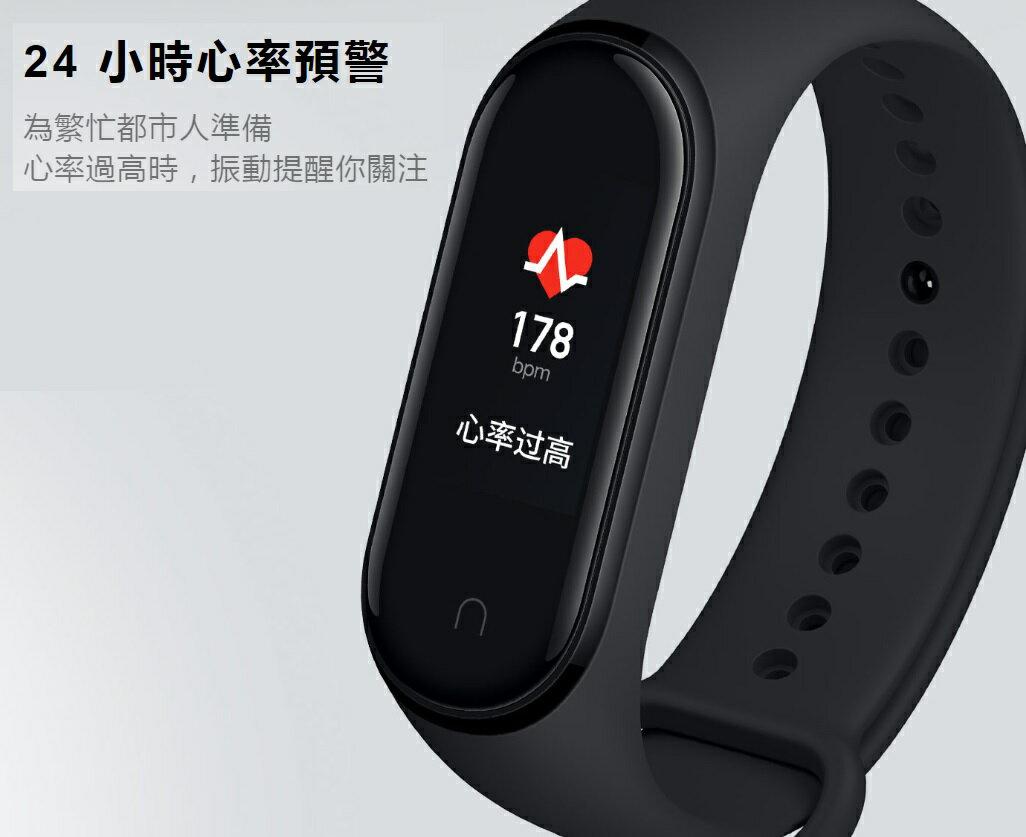 小米手環4 小米4 AMOLED 全彩螢幕 手環4 計步 心率 睡眠 (贈送腕帶+保護貼) GM數位生活館 5