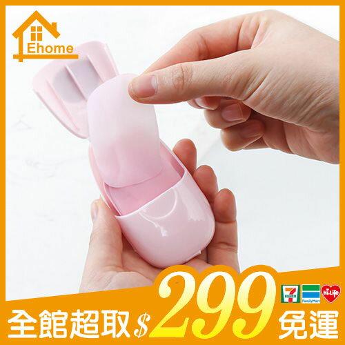 ✤299超取免運✤便攜式迷你洗手肥皂紙50片 旅行戶外一次性香皂紙