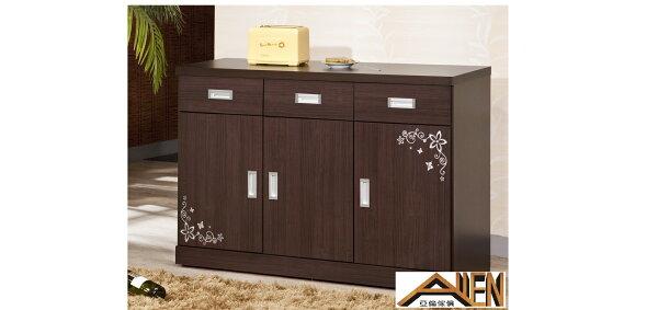 亞倫傢俱*星漾胡桃木色4尺碗盤櫃