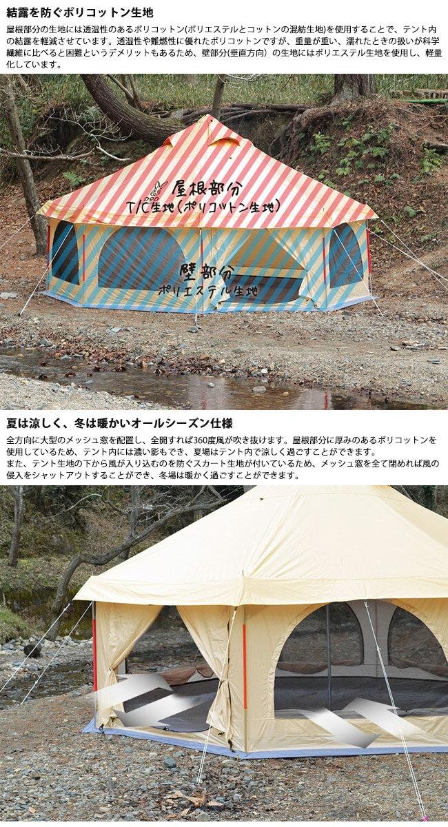 日本 DOPPELGANGER / DOD 營舞者馬戲團帳  /  露營帳篷 / TAKENOKO TENT  /  T8-495。1色-日本必買 日本樂天代購(64800*22.4)。件件免運 1