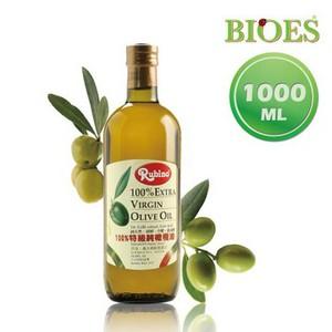 魯賓Rubino 冷壓100%特級純橄欖油 1000ml
