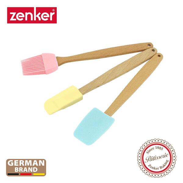 德國Zenker3入迷你矽膠工具ZE-5238581