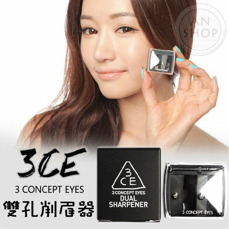 削眉器 - 3CONCEPT EYES 雙孔兩用削眉器 唇筆.眉筆.眼線筆適用 ?AN SHOP?