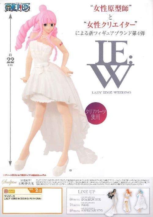 *預購* 2018年10月底前 日版 LADY EDGE WEDDING -PERHONA- 婚紗 培羅娜 佩羅娜 單售 白色款 海賊王 公仔