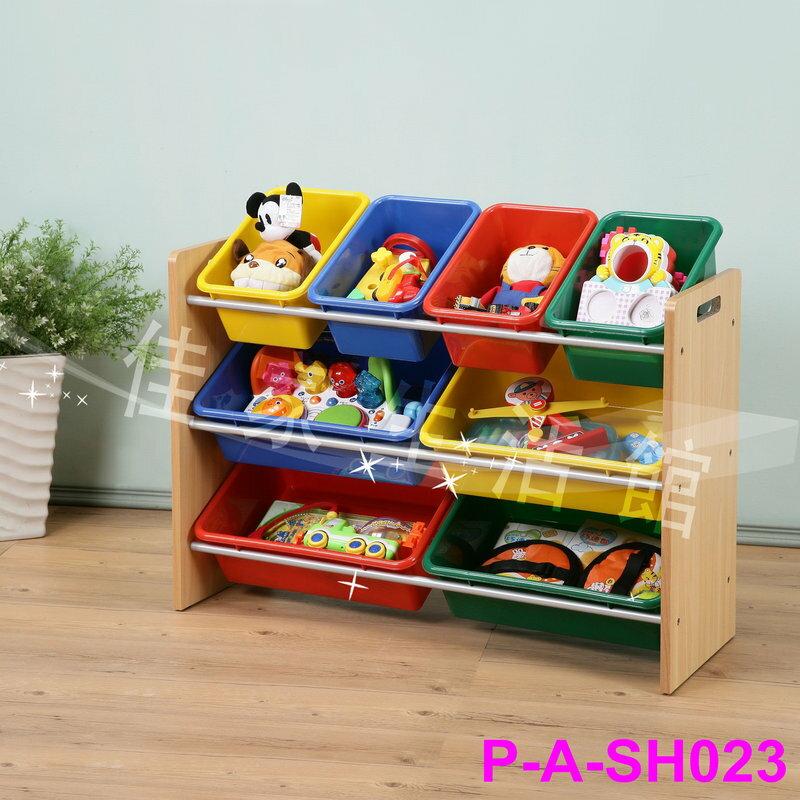 玩具收納架 書架 收納箱 CD架 書包 文具 衣架 立鏡 電腦桌椅~ 佳家 館 ~孩子天堂