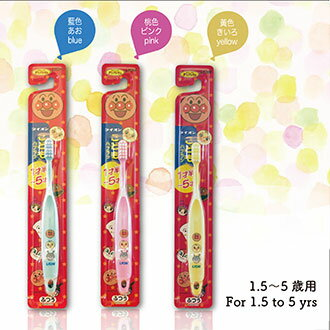 【Made in Japan】LION 獅王 Anpanman Kids' Toothbrush