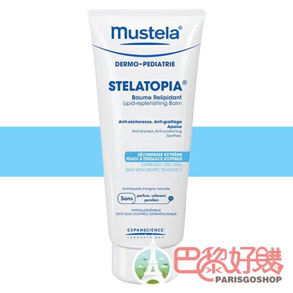 即期品Mustela慕之恬廊柔舒霜200ML滋養型Stelatopia益膚無香系列