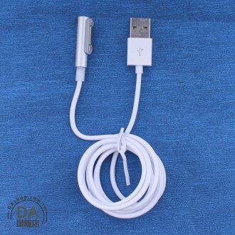 《DA量販店》Sony Z2 Z3 強力 LED 磁力 磁吸 充電線 白色(80-1430)