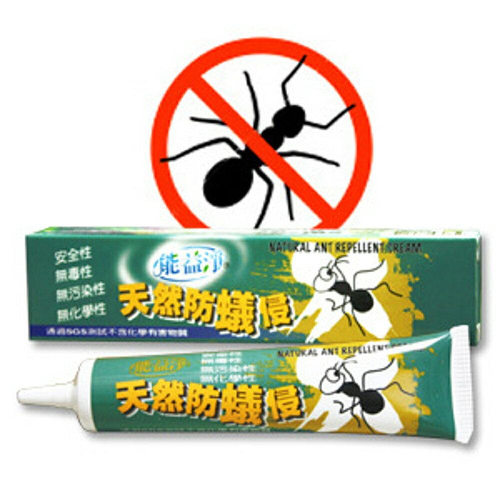 天然防蟻侵軟膏(50g/支)-能益淨