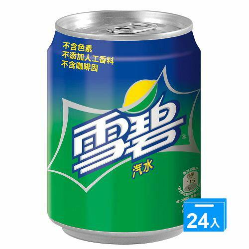 雪碧汽水250ml*24入【愛買】
