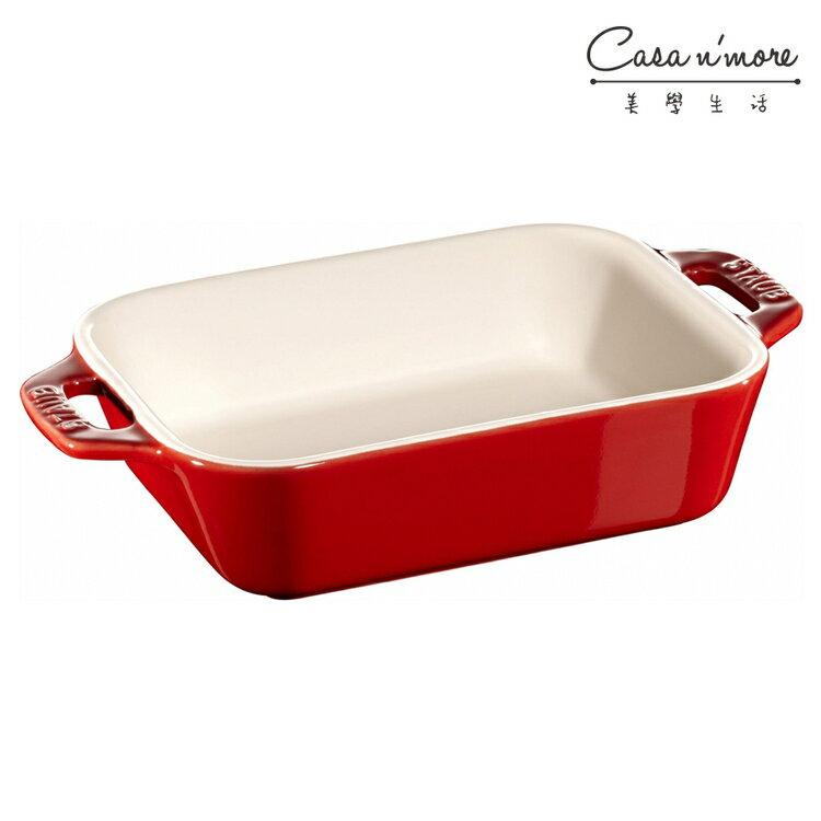 【限時下殺】Staub 長形烤盤 烤皿 焗烤盤 14x11cm 紅色