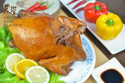★農饗【黃金煙燻茶雞】(全雞)950g 真空包裝 ☆拜拜最澎派☆ 牲禮雞★冷凍配送★ 1