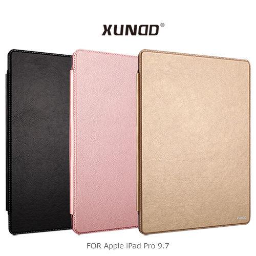 APPLE iPad Pro 9.7 訊迪 XUNDD 安可系列 可立皮套 休眠喚醒 側翻皮套 保護套 可插卡皮套 平版套