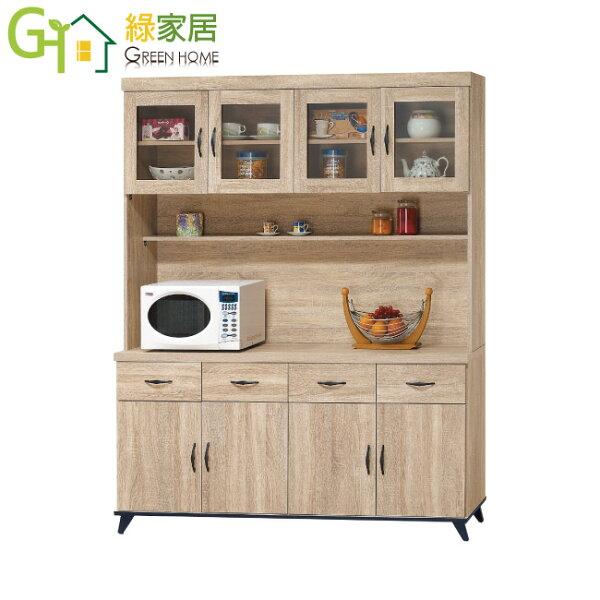 【綠家居】巴納克時尚5.4尺木紋餐櫃收納櫃組合(上+下座)