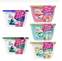 日本【P&G】ARIEL 2020最新版 第五代 3D立體洗衣膠球-family2日本生活精品館-居家生活推薦