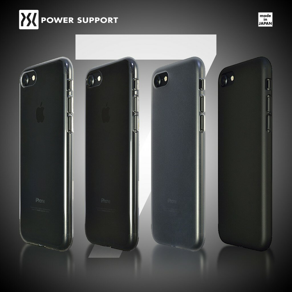 POWER SUPPORT│iPhone 7 Air Jacket│超薄保護殼│4.7吋│四色