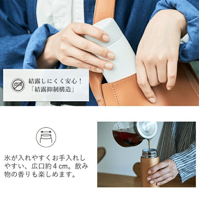 日本象印 高人氣款 不鏽鋼保冷保溫瓶  /  480ml  /  SM-NA48 /   / 日本必買代購 / 日本樂天直送 (3030)。件件免運 9