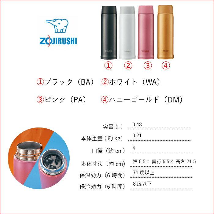 日本象印 高人氣款 不鏽鋼保冷保溫瓶  /  480ml  /  SM-NA48 /   / 日本必買代購 / 日本樂天直送 (3030)。件件免運 1