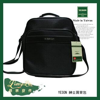 【YESON】 直式雙層休閒側背包3712