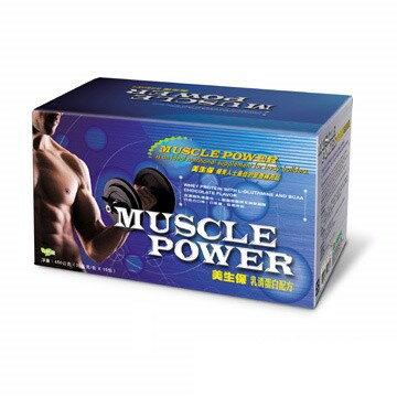 三多 美生保乳清蛋白配方 450g/盒◆德瑞健康家◆
