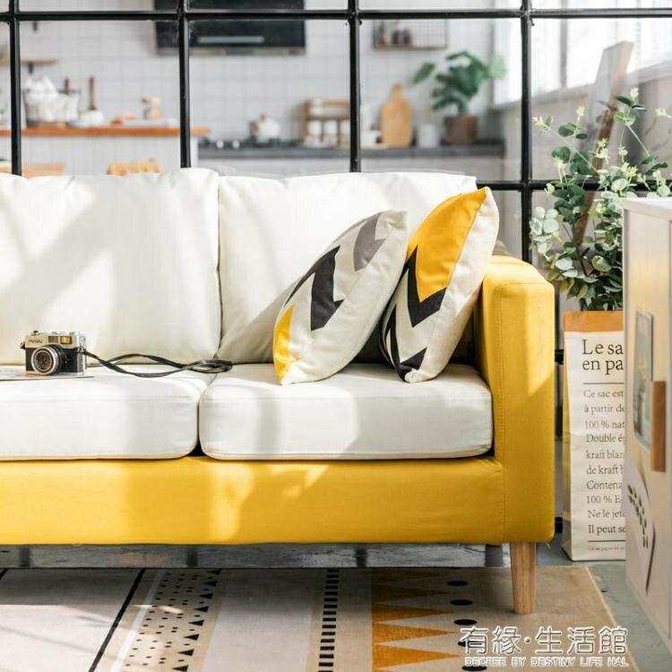 沙發小戶型客廳現代簡約雙人三人租房公寓服裝店鋪網紅款布藝沙發  聖誕節狂歡購