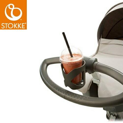 挪威【Stokke】手推車水杯架 - 限時優惠好康折扣