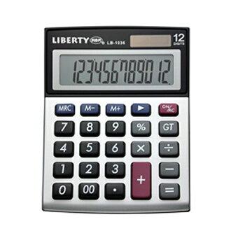 【利百代 LIBERTY 計算機】LIBERTY LB-1036 12位大型稅率計算機