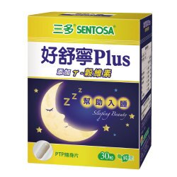 三多好舒寧PLUS複方植物性膠囊30粒【愛買】