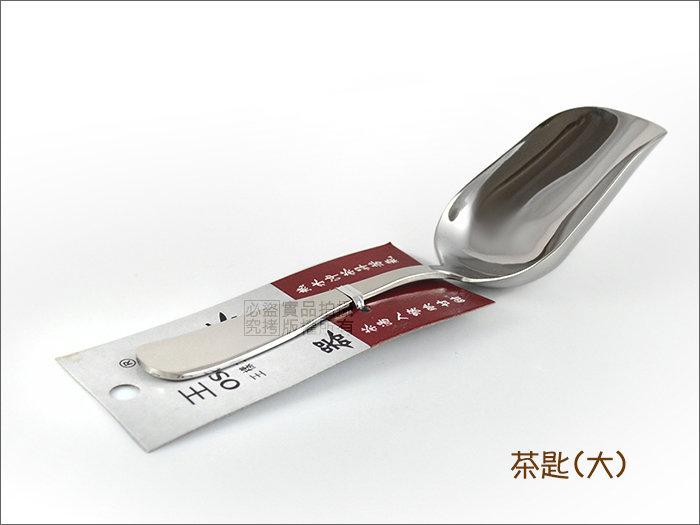 快樂屋♪ OSAMA 王樣 不鏽鋼萬用鏟 (大) 茶葉匙.冰塊鏟.湯勺