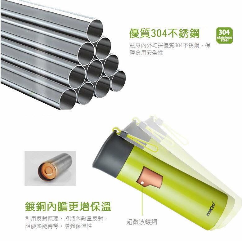 migo保溫杯 450ml 304不銹鋼內外 真空強效保溫  保溫壺/隨手杯 304不鏽鋼 6