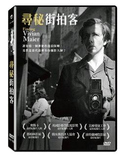 尋秘街拍客DVD(約翰馬魯夫丹尼爾阿勞德菲爾唐納修)