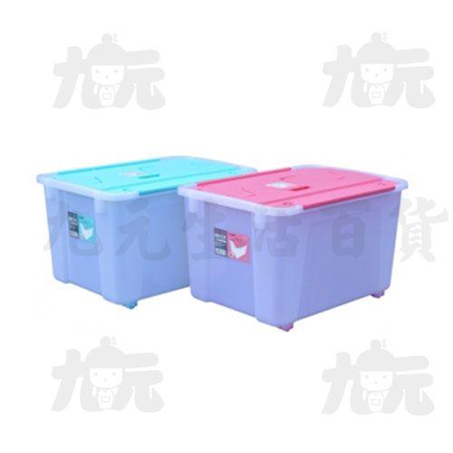 【九元生活百貨】聯府KX-55055L海鷗式整理箱置物櫃收納櫃KX550