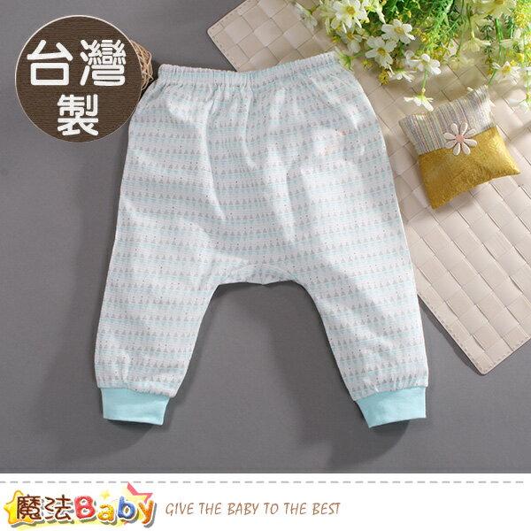 嬰兒服飾台灣製純棉薄款初生嬰兒褲魔法Baby~a70106