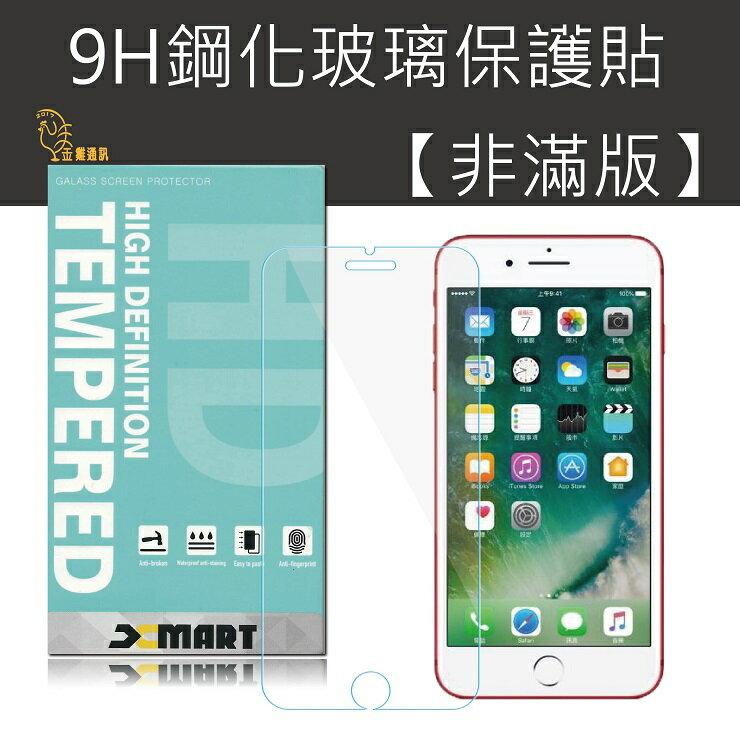 紅米 Note 4 - Xmart 9H鋼化玻璃保護貼(非滿版)