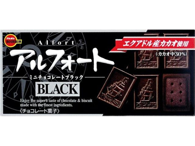【Bourbon北日本】Alfort帆船巧克力餅乾-牛奶巧克力(經典藍盒) / 黑巧克力(黑盒) / 奶茶口味(紅盒) 55g 日本進口零食 3.18-4 / 7店休 暫停出貨 2