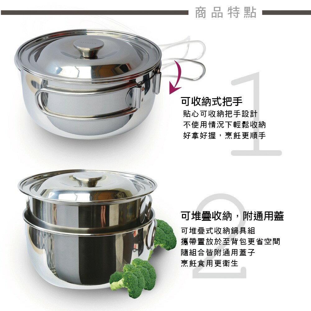 Perfect理想 金緻316攜帶式野炊鍋具組 16+18cm 台灣製 IKH_86311   PQ Shop