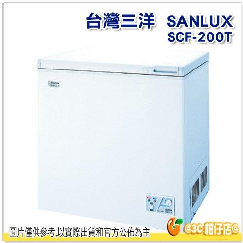免運 台灣三洋 SANLUX SCF-200T 掀蓋式冷凍櫃 200L 上掀 單門 腳輪 保固一年 SCF200T