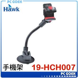 Hawk H7 金屬蛇管手機架(19-HCH007)☆pcgoex 軒揚☆